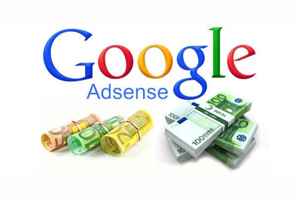 Разновидность AdSense